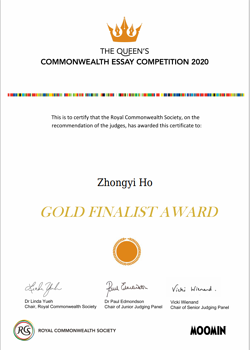 Queen's Commonwealth Essay Competition 2020 Certificate