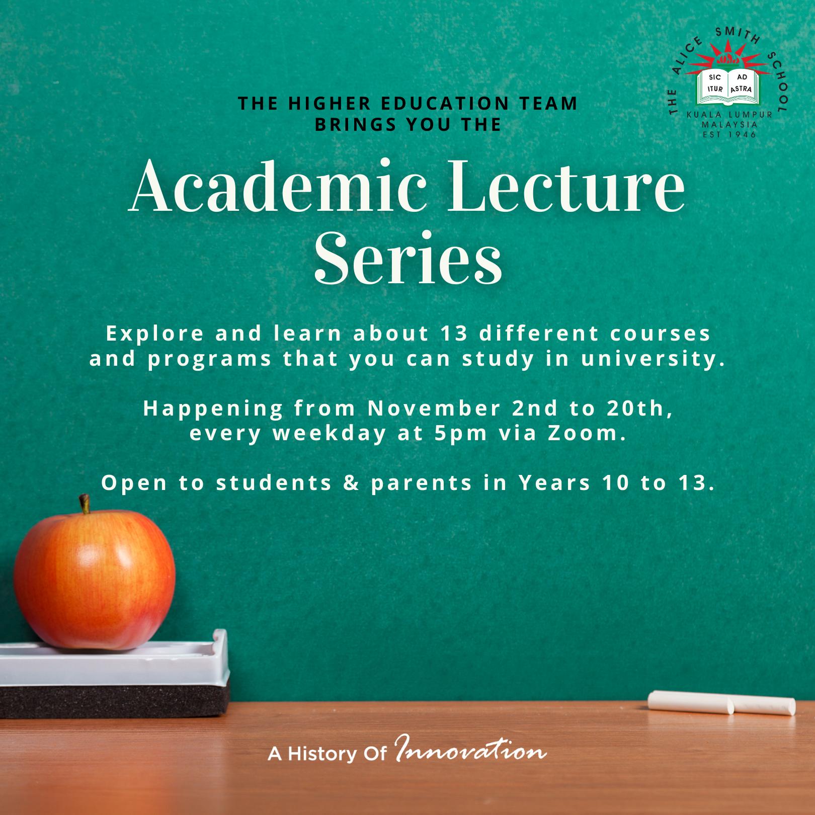 KLASS Academic Lecture Series
